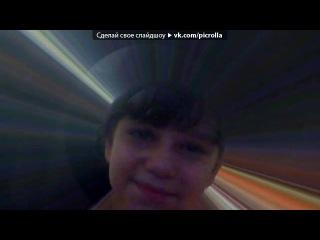«Webcam Toy» ��� ������ KAMAZ 96 - ����� �� ������ ��� �������.