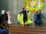 Фигурный вальс. II фестиваль